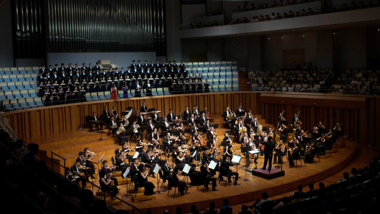 The Symphony No.9 - NCPA