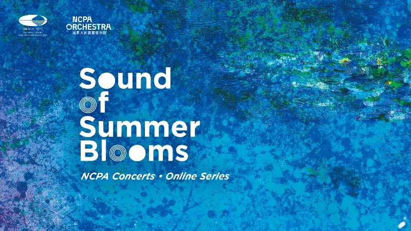Sound of summer blooms
